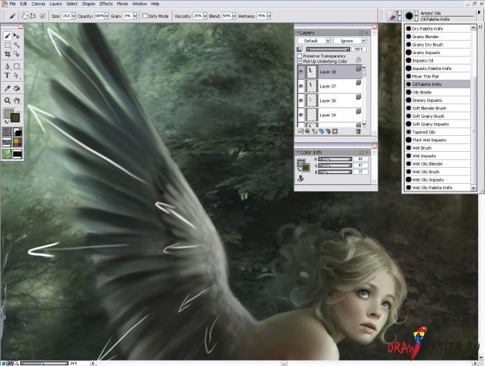 Рисуем крылья