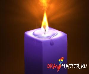 Учимся рисовать Горящую Свечу