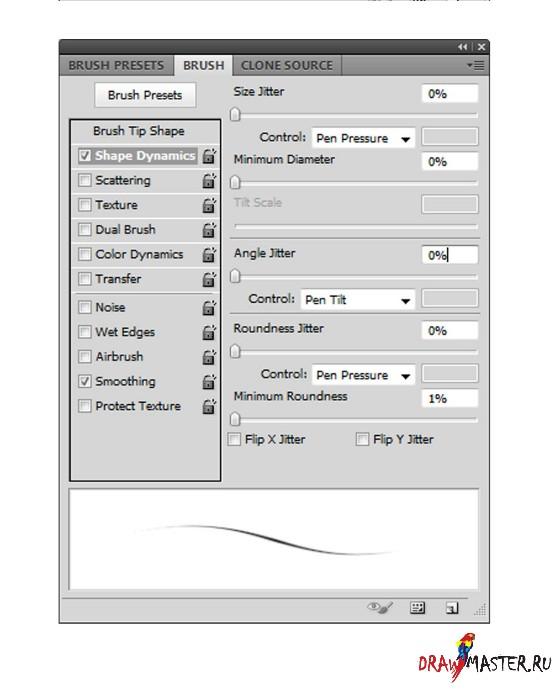 Советы для чайников: настройка кистей для планшета