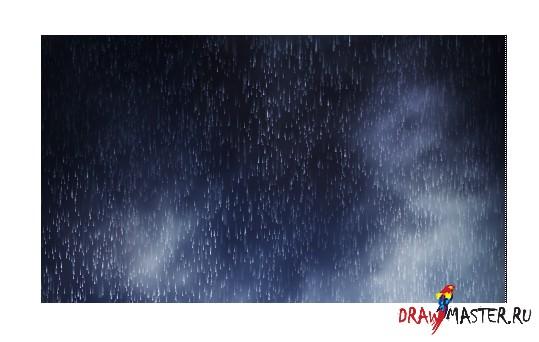 Как нарисовать реалистичный Дождь
