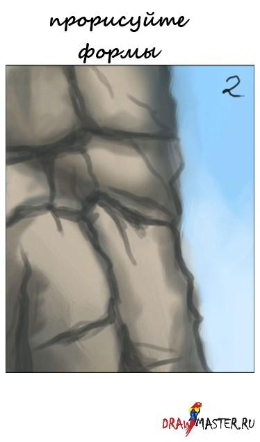 Как нарисовать Крутые камни
