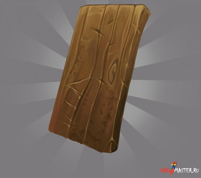 Как нарисовать деревянную поверхность