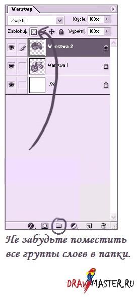 Урок цифрового рисования от Терволы