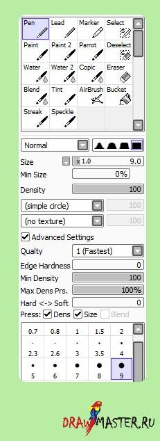 Как создавать Компьютерную Графику. На примере персонажа Дион.