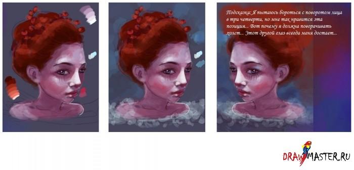 Рисуем девушку с розой