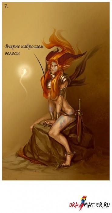 Валькирия-Дракон