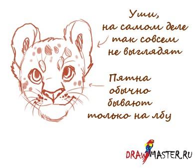 Рисуем реалистичную голову Льва