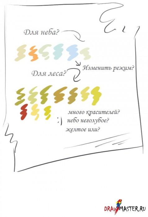 Как создать иллюстрации к детской книжке