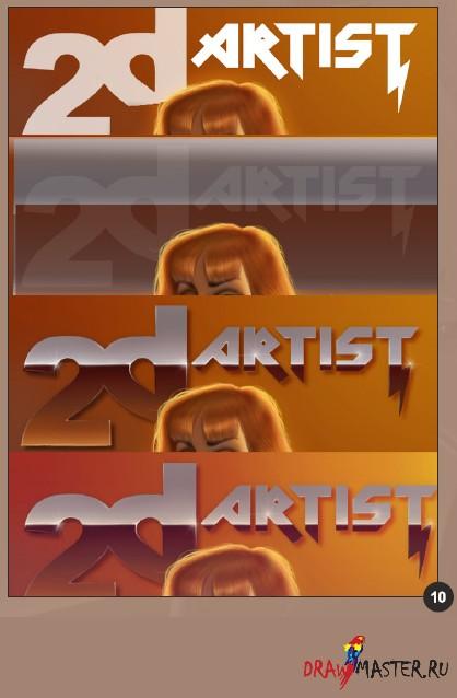 Рисуем персонажа в стиле Пин-Ап Хеви Метал