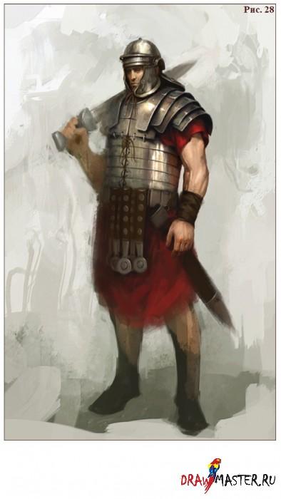 Рисуем доспехи: Римский Солдат