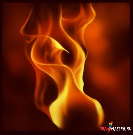 Как нарисовать Пламя