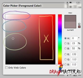 Как передать Атмосферу посредством цвета