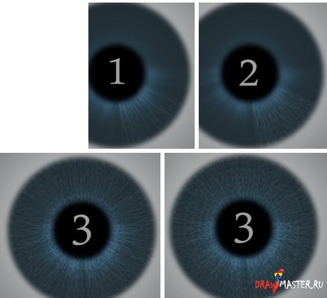 Как нарисовать Реалистичные глаза – Часть 1
