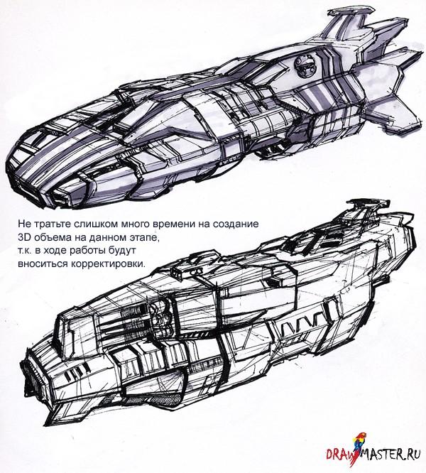 Как нарисовать Космическую
