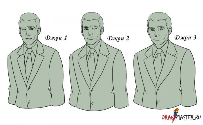Как нарисовать мужской Пиджак.  Как правильно одеть своего персонажа.
