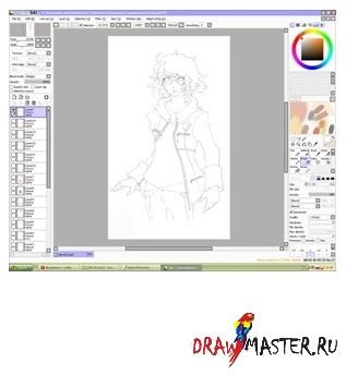 Как из фотографии сделать аниме рисунок