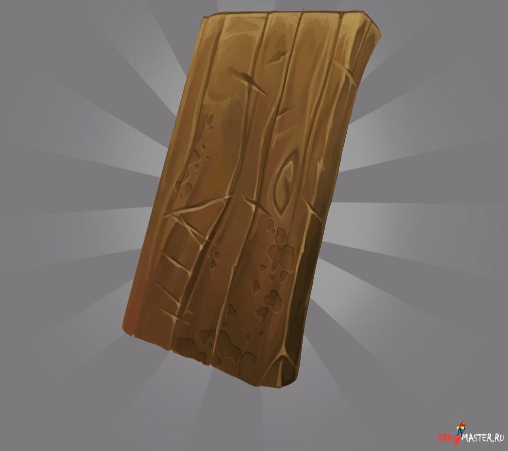 Как нарисовать деревянную