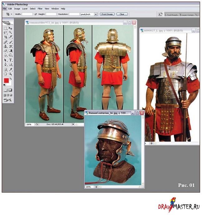 Рисуем доспехи римский солдат