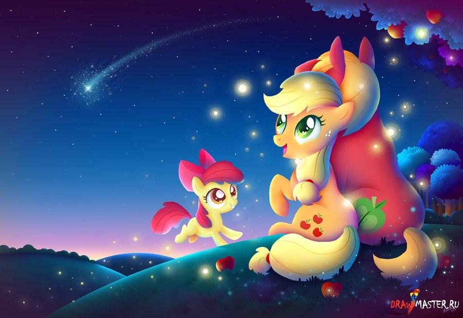 Мой маленький пони и друзья все серии