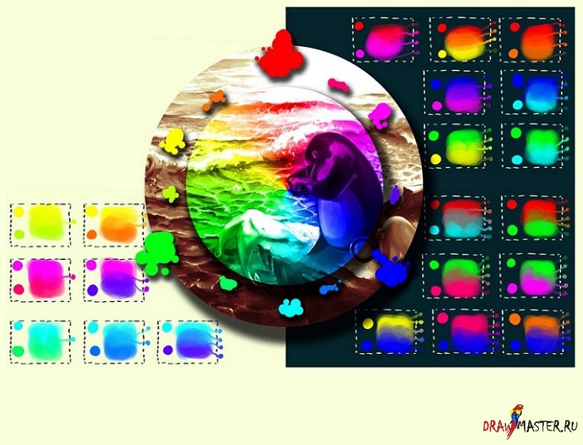 идеальных цветовых схем и