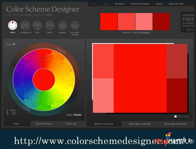 Подобрать цвет палитра цветов фото